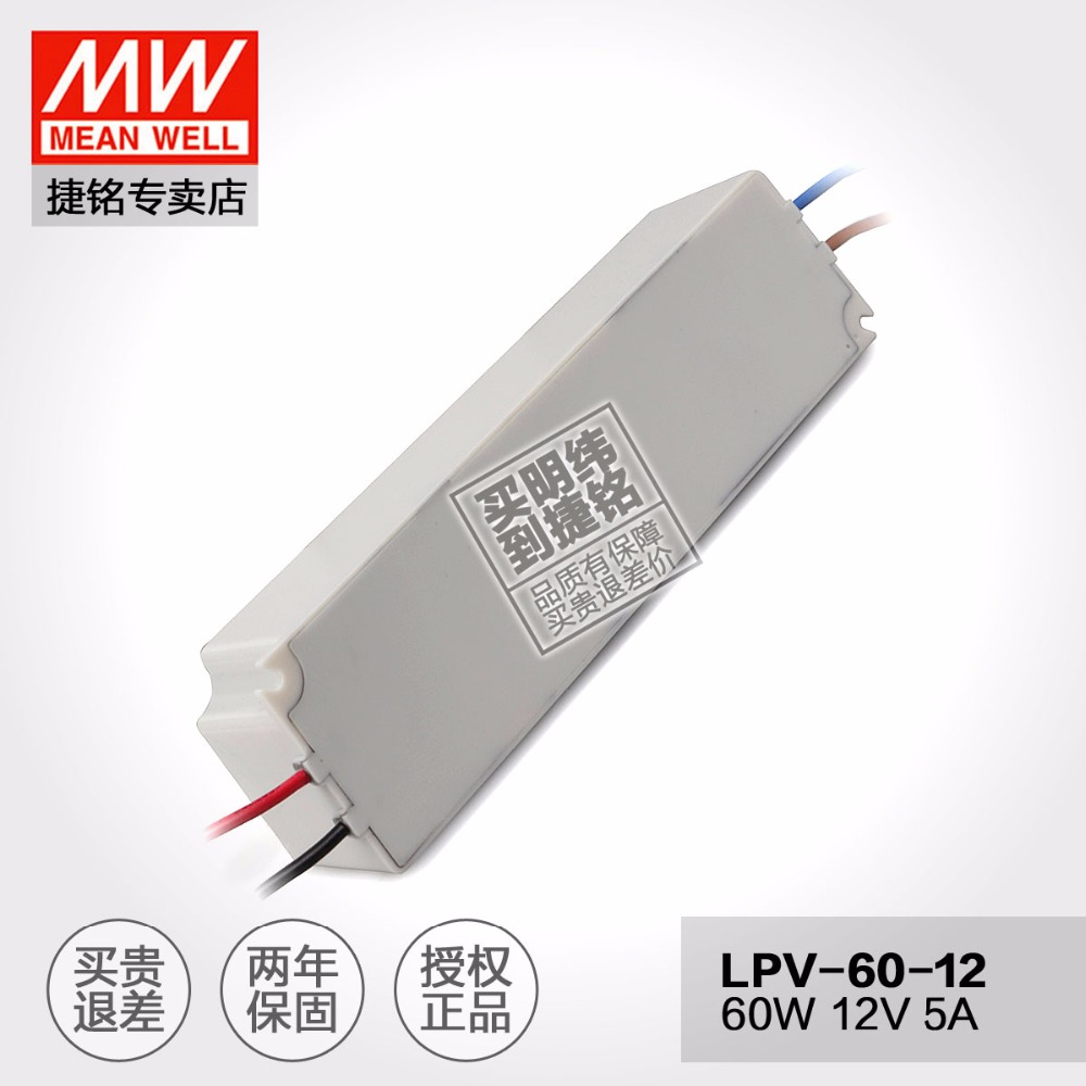 Original Meanwell original constant voltage 12V Power Supply LPV-60-12 60W 5A IP67 waterproof UL CB CE EMC approved for LED ligh y 12 5 60w waterproof electronic led power supply 12v 5a