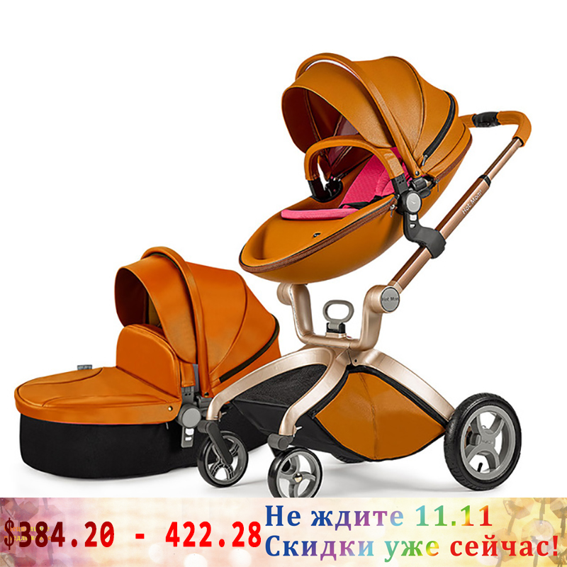 hot mom baby stroller high landscape can sit in the baby car portable baby trolley suspension folding twin stroller high landscape can lay the portable folding baby cart
