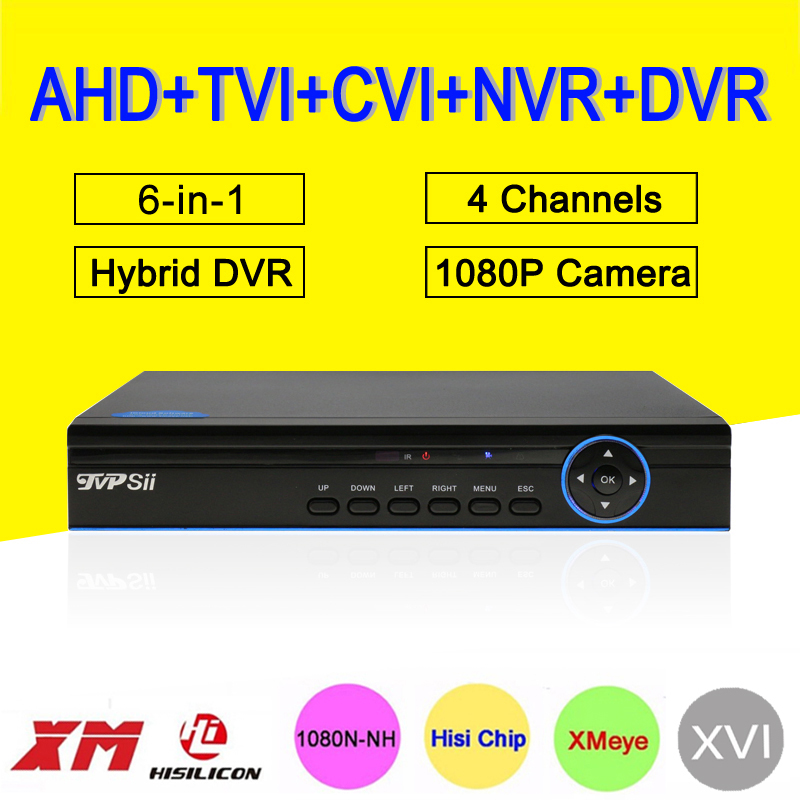 1080P 2MP Surveillance Camera Blue-Ray Case XMeye 5-in-1 25fps 4 Channel 4CH Hybrid Coaxial NVR CVI TVI AHD DVR Free Shipping