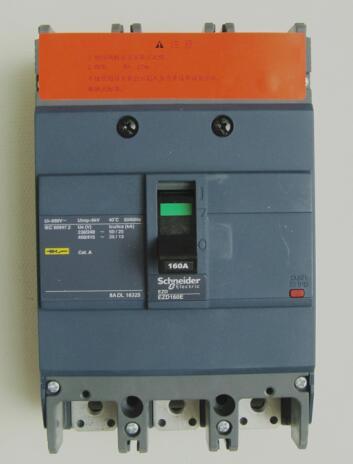 Moulded case circuit breaker EZD160E3160N 3P 160A