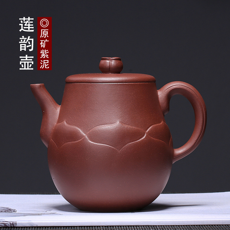 instead of shipping original ore purple clay pot Lianyun pot Suyefei hand-made teapot and tea set customizationinstead of shipping original ore purple clay pot Lianyun pot Suyefei hand-made teapot and tea set customization