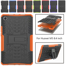 цена Stand cover Case for Huawei Mediapad M5 8.4 Inch SHT-W09 SHT-AL09 Tablet Case TPU+PC Heavy Duty Armor Case Hybrid Rugged Rubber в интернет-магазинах