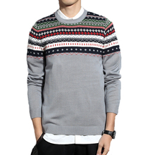 Striped Men Spring Autumn Sweater O Neck Casual Sweaters Computer Knitted Slim Fit Pullover Fashion Men Sweater