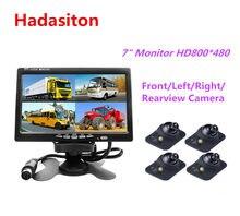 Monitor para reposacabezas de coche, de 7 pulgadas pantalla dividida, 4 ENTRADA AV, control remoto, cámara frontal/izquierda/derecha/trasera opcional