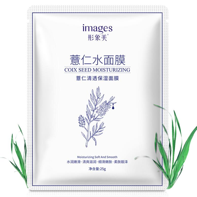 images Facial Mask Moisturizing Hydration Firming Shrink Pores Improve Dry Skin Replenishment Face Skin Care