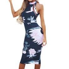 611d1d807ec CHAMSGEND Women Print Cross Off Shoulder Cold Shouder Dress Evening Party  Dress Sundresss vintage party night