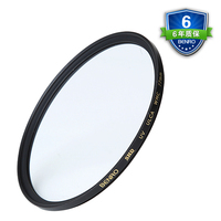 Benro 49 52 55 58 62 67 72 77 82 mm UV Filter SHD UV ULCA WMC Filter 52mm Waterproof Anti oil Anti scratch Ultraviolet Filters