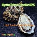 СЕРТИФИКАТ GMP 100 г Oyster Extract Powder 99% Устрицы золото продукты секса спермы капсулы простаты для мужчин Бесплатная доставка