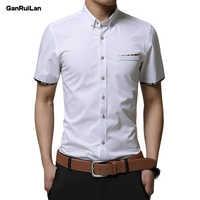 Neue Marke Rand Stickerei Mode Chemise Homme Herren Kurzarm Casual Shirts Mode Sommer Baumwolle Hemd Männer Social CY18003