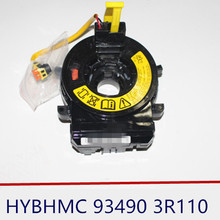 Кнопка рулевого колеса Bluetooth телефон круиз соединение катушки Рог катушки для Sonata ElantraMD K3 934903R110