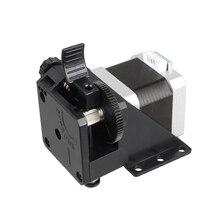 Titan Extruder Kit for 3D Printer