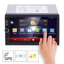 RK-7721A светодио дный свет панели Профессиональный 7 дюймов HD емкостный Экран 7 Красочный свет Функция автомобильный DVD MP3 плеер Карта Европы