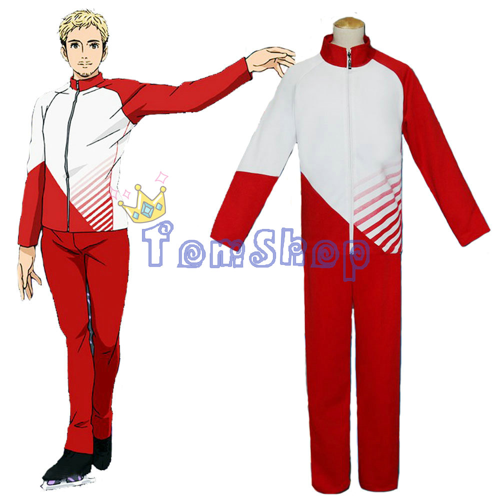 YURI!!!on ICE Christophe GIACOMETTI Cosplay Costumes Sportswear Coat Pant Suit