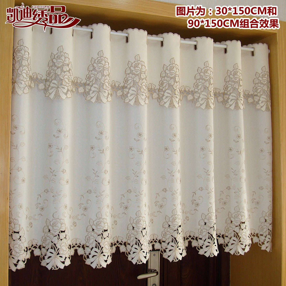 Kitchen Curtain Fabric: Quality Tube Curtain Embroidery Fabric Curtain Finished