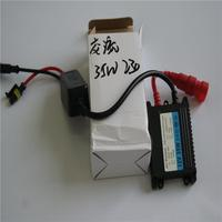 1 PCS Brand New Universal Slim AC Electronic Digital 35W HID Xenon Conversion Replacement Ballast