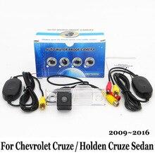 Парковочная камера Для Chevrolet Cruze/Holden Cruze Седан 2009 ~ 2016/RCA AUX Проводной Или Беспроводной HD Ночного Видения Автомобиля Камера Заднего Вида