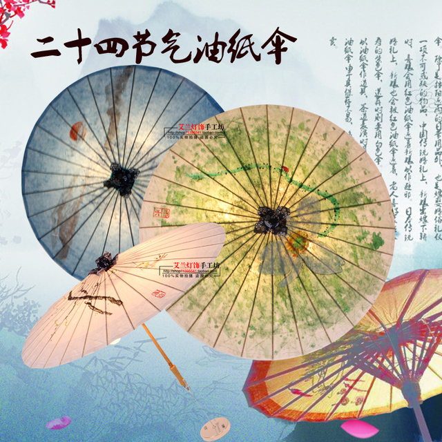 Chinese classical Chinese style painting cotton paper umbrellas ...