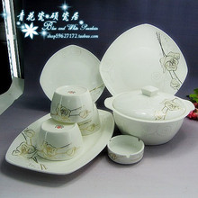Jingdezhen ceramic tableware gold rose 56 China court suit