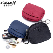 цены Ladies Coin Purses 2019 New Leather Wallets Mini Zipper Wallet Money Pocket Credit Coin Key Pouch Bag Women Small Change Purse