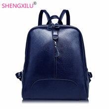 Shengxilu кожа женщины рюкзак мода синий девушки ранец маленькие дамы рюкзак случайные путешествия работа марка женщины daypacks