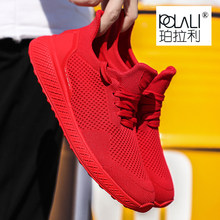 Male Shoes Adult Big Size Plus 46 Sport Shoe Mens ons men Casual Superstar Trainers Sneakers for Man Krasovki Chaussure Hombre(China)