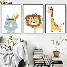Cartoon Lion Giraffe Bear Nordic Posters And Prints Wall Art Canvas Painting Pop Pictures Kids Baby Girl Boy Room Decor