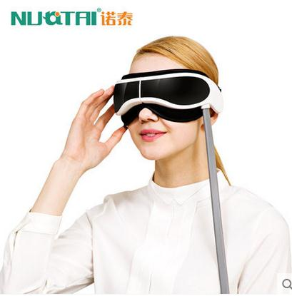 The new fashion high quality protect eye massager instrument package eye baby-sitter hot eye mask protect eyesightThe new fashion high quality protect eye massager instrument package eye baby-sitter hot eye mask protect eyesight