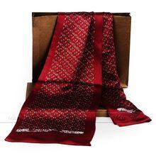 Подарки_ модный бренд мужской шелковый длинный шарф галстук Scarives Doulbel слой_ на весну-осень