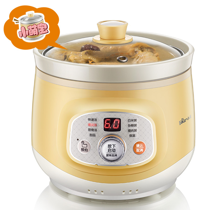 Electric Slow Cooker White Porcelain Mini Cute Automatic BB Pot Soup Porridge Stewing Pot By Twist and Computer Control Yellow cukyi household 3 0l electric multifunctional cooker microcomputer stew soup timing ceramic porridge pot 500w black