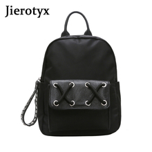 JIEROTYX Punk Black Women Backpack School Bags For Teenager Girls Large Vintage Solid Shoulder Sexy Rivets