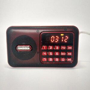 C-859 Portable FM Radio Receiv