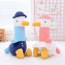 33-45Metoo Doll Cute Cartoon Girls Baby Soft Plush Bird Stuffed Toys Kawaii Lovely Animals For Kid Children Birthday Gift 15cm new zealand white kiwi bird plush toys brown kiwi stuffed doll kawaii stuffed animals toys birthday gift 2pcs set