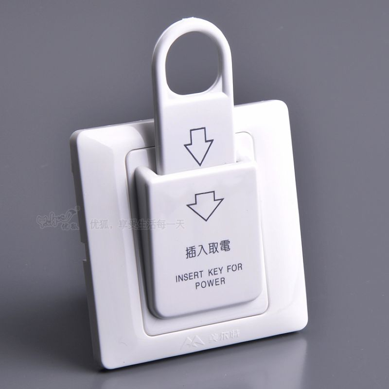 10pcs 86mm Hotel Magnet Card electric Switch 180v~250v ...