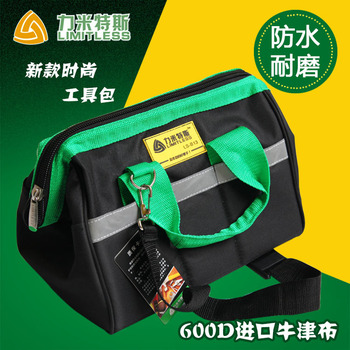 18-inch nylon tools bag 2014 New Arrival Durable Portable Tools Bag Waterproof Tote Tool Case Classic Tools Organizer