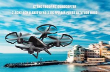 2017 new Original T905F profession FPV Quadcopter 2.4G 4CH 6-Axis Gyro 5.8G FPV RC Drone with HD Camera Altitude Hold VS JXD509