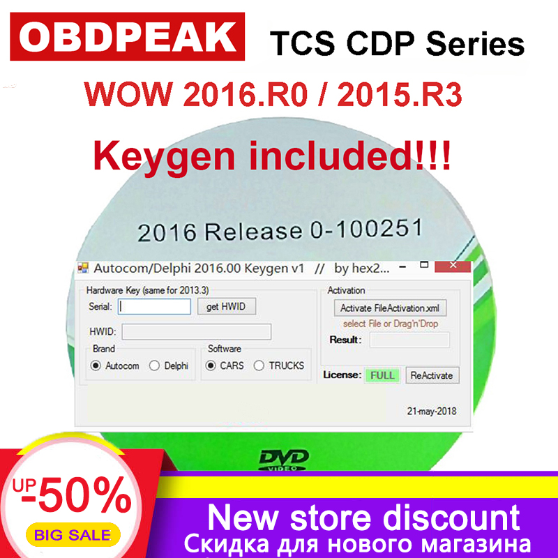 Latest WOW 2016.R1 Software 2016.00 / 2015.R3 For TCS CDP Pro Multidiag Pro+ MVD And WOW Snooper CDP MVD For Cars Trucks