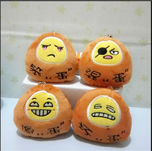 4PIECE/LOTS Egg combination plush mobile pendant  toys for children pokemon toys