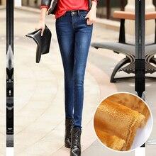 fleece jeans women warm jeans winter jean women black jean high waist taille haute  slim femme skinny  push up