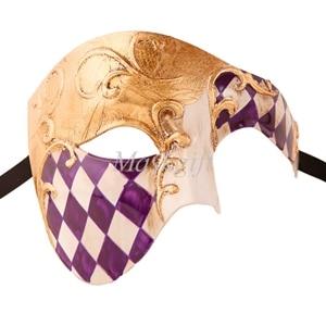 Лидер продаж черные туфли высокого качества красные, синие фиолетового и зеленого цветов, цвета: золотистый, серебристый Венецианская маска Halloween Пластик маскарадные маски - Цвет: purple gold checked