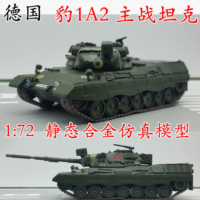 US $50 0 |1:7 2 German Leopard 1 a2 Leopard 1 a2 main battle tank model  simulation model finished AMER-in Model Building Kits from Toys & Hobbies  on