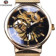 Forsining Fashion Luxury Skeleton Dressing Design Golden font b Clock b font Men Stainless Steel Men