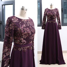 Eggplant Draping Scoop Neck Floor-Length Embroidery Lace Prom Party Formal  Evening Dress M 264159 236b9c7866af