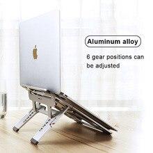 COOLCOLD складной алюминиевый ноутбук анти-скольжение охлаждение подставка держатель крышек для Apple MacBook Mac Book lenovo samsung компьютер