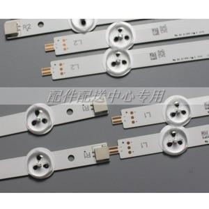 Image 5 - 8pcs x 37 inch Backlight Strips for LG 37LN Array LC370DXE AGF78401301 37LN5400 37LN5404 ZA 6916L 1137A 1138A 1139A 1140A