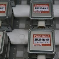 1* Magnetron Microwave Parts 2M211A 2M211 2M211A M1 for Magnetron Panasonic Microwave Oven