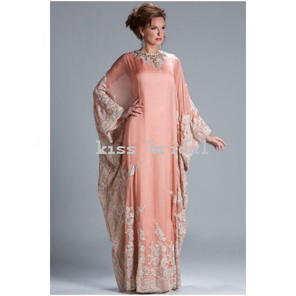 En El Oriente medio Dubai Vestidos de Noche Decente Completo ...