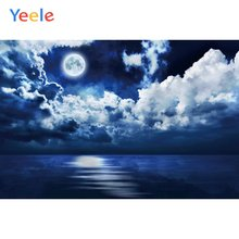 Yeele пейзаж Луна река облако комната живопись фотографии фоны