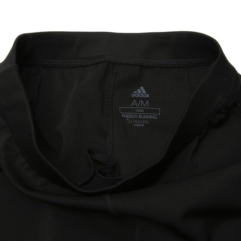 Original New Arrival Adidas RS LNG TIGHT Men's Tight Pants Sportswear - 5