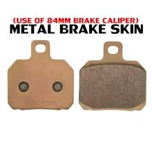 Peau de frein en métal de peau de frein détrier de frein de 84mm pour létrier de frein de 84mm