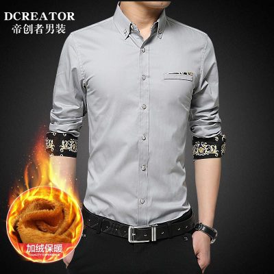 Self Defense Tactical SWAT Gear Anti Cut Knife Cut Resistant fleece Shirt Anti Stab Proof long Sleeve Men shirt Security Clothes in Casual Shirts from Men 39 s Clothing
